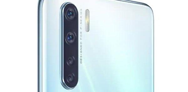 Camera sau Oppo F15