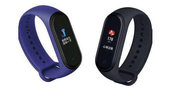 Đồng hồ thông minh Xiaomi Mi Band 4