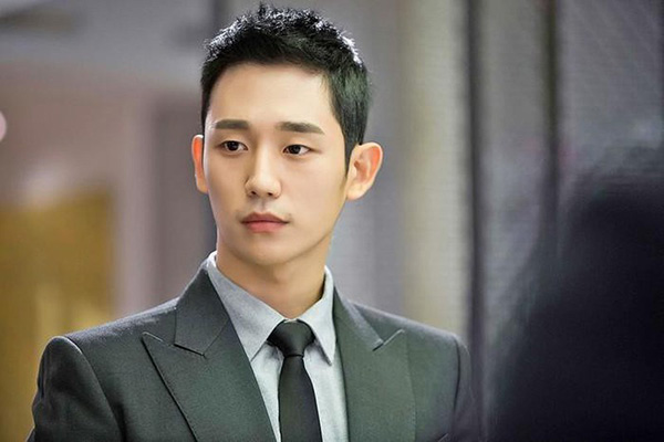 Review phim Jung Hae in
