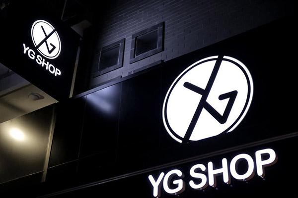 YG-shop-2