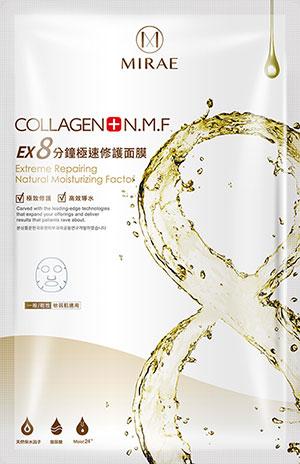 Mặt nạ mirae collagen
