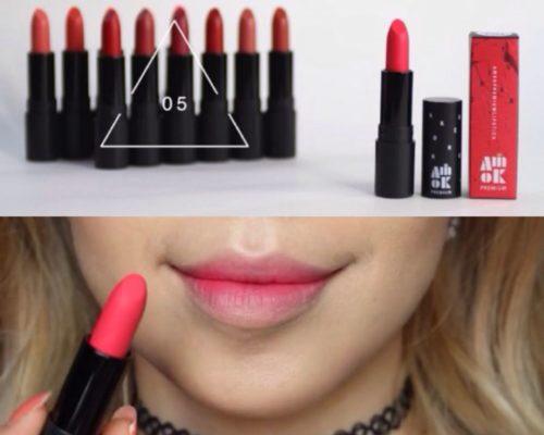 son-amok-strongfix-lipstick